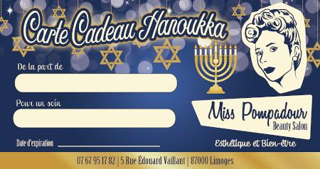 Carte Cadeau- Hanoukka